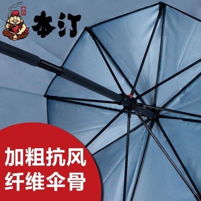 麥麥部落 本汀4米垂釣傘2米戶外釣魚傘萬向防雨折MB9D8