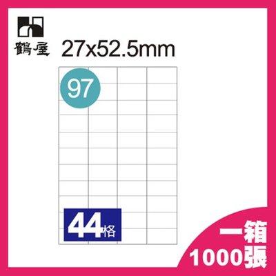 【勁媽媽】44格 鶴屋 B2753 A4 三用電腦標籤 1箱1000張 貼紙 噴墨 列印 影印 雷射 辦公事務用品