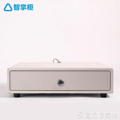 【免運】收銀箱 錢箱 四格三檔抽屜式 智掌櫃點餐機專用 YPJJ63110