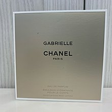 全新 CHANEL Gabrielle Eau de Parfum 1.5ml 包郵