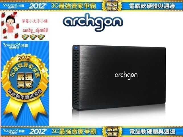 【35年連鎖老店】archgon MH-3231-U3V3 USB 3.0 3.5吋鋁合金外接盒有發票/可全家/保固一年