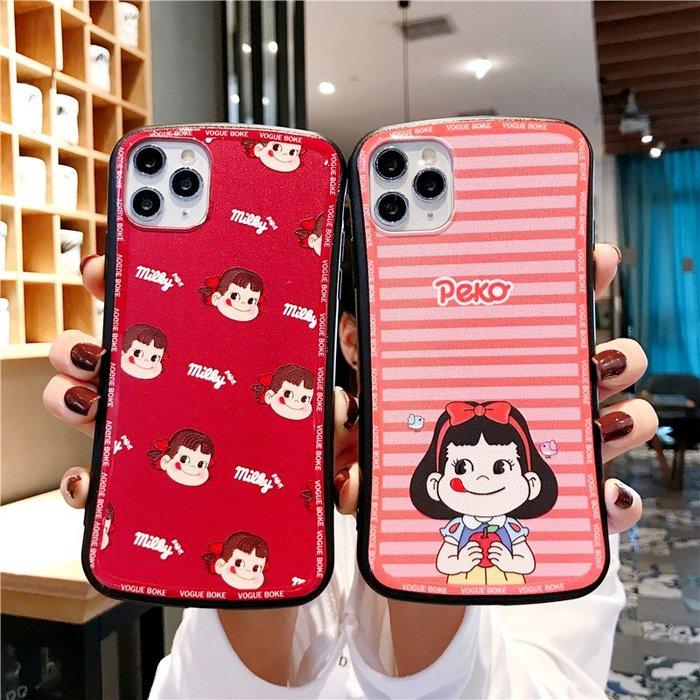 酷我 韓國INS 不二家的牛奶妹 小蠻腰 防摔軟殼 蘋果 iPhone 11 pro max 手機殼 全包防摔殼 保護套
