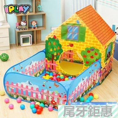 帳篷 兒童帳篷室內外玩具游戲屋海洋球池公主寶寶大房子家用花園