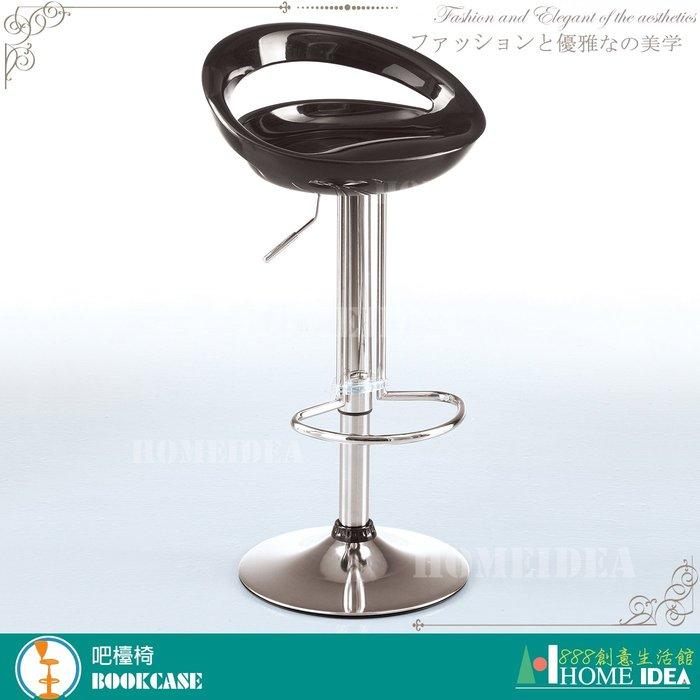 『888創意生活館』047-C673-4黑色吧台椅123$2,200元(25吧檯椅吧檯升降椅休閒椅高腳椅吧台)屏東家具