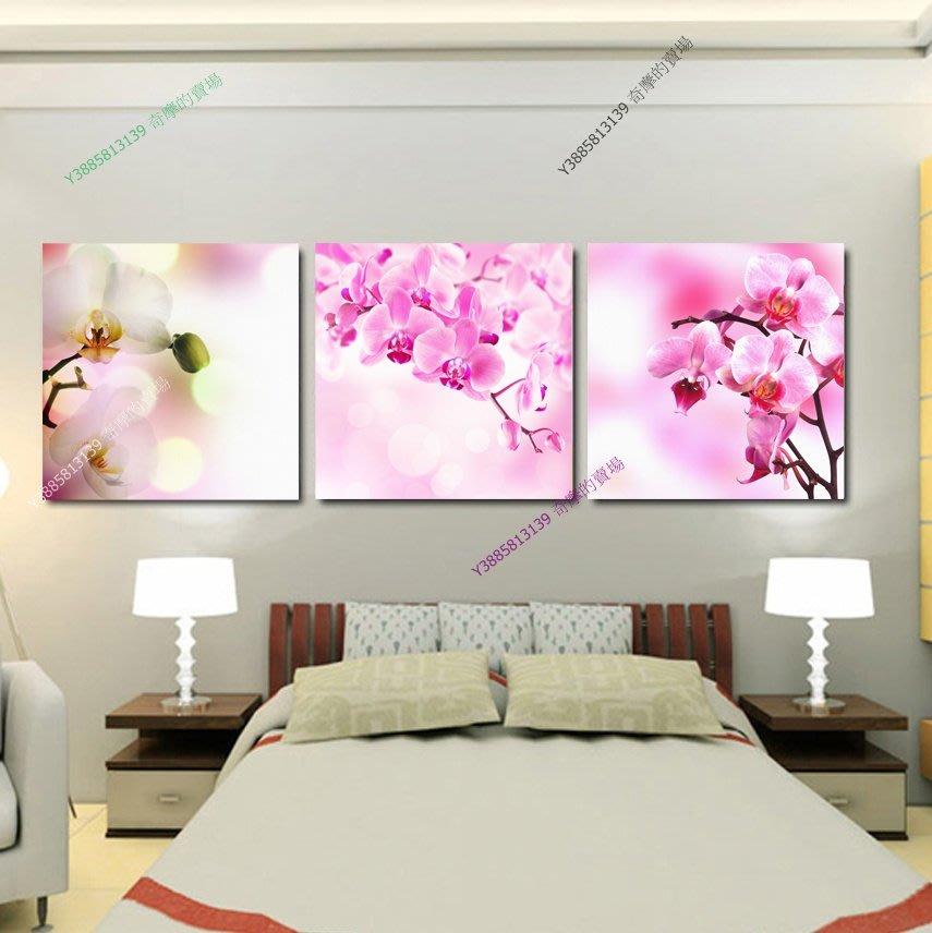 【40*40cm】【厚0.9cm】蝴蝶蘭-無框畫裝飾畫版畫客廳簡約家居餐廳臥室牆壁【280101_326】(1套價格)