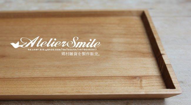 [ Atelier Smile ] 鄉村雜貨 烘焙廚房專用 原木茶點托盤 日式茶盤 長方窄款 (現+預)