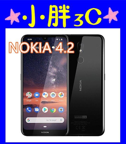 門號不變 攜碼 轉到 遠傳 月租398 搭配 NOKIA 4.2 32G 高雄門市辦理 諾基亞 nokia 5.7吋