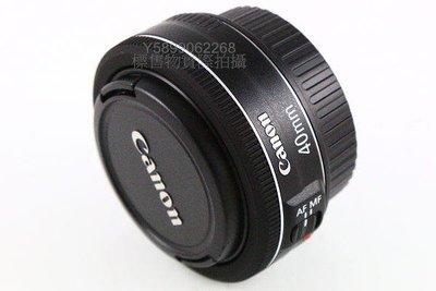 原廠 Canon EF 40mm F2.8 STM 步進式馬達 錄影流暢無聲 餅乾鏡 定焦 人像 鏡頭 5D3 5D2
