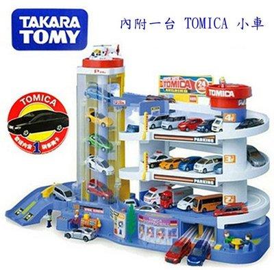 TOMY TOMICA 自動停車塔 停車場 超級汽車大樓 - 交通世界 多美卡世界
