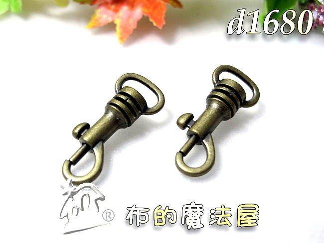 【布的魔法屋】d1680古銅2入組0.8cm寬b型開口釦環(買10送1.金屬扣環,問號鉤,活動掛鉤Metal hook)