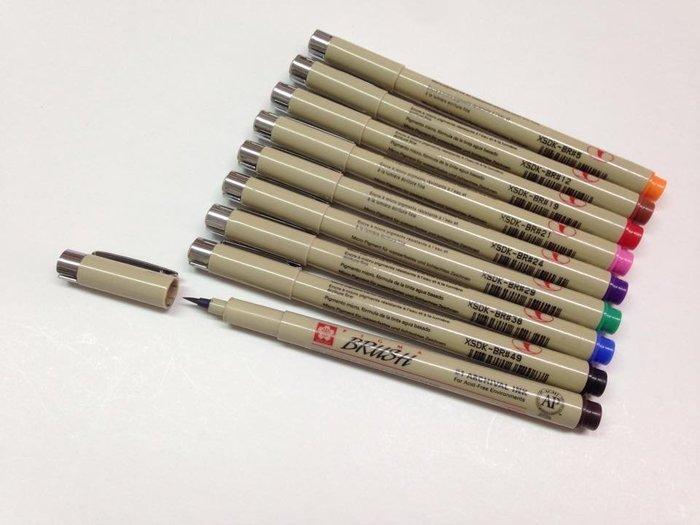 禪繞畫 Sakura 軟毛筆刷9色套組