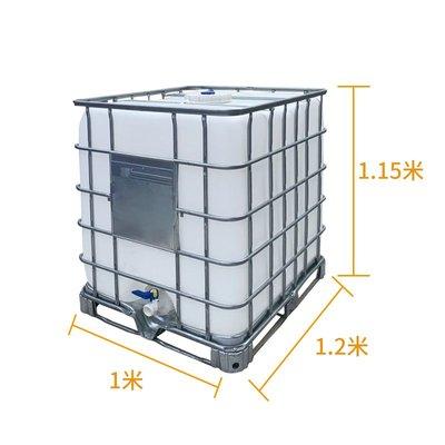 油桶噸桶ibc集裝桶全新1000升塑料二手儲水桶1噸水箱化工桶方形柴油桶