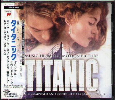 K - James Horner 詹姆斯霍納 - TITANIC 鐵達尼號  - 日版 CD OBI