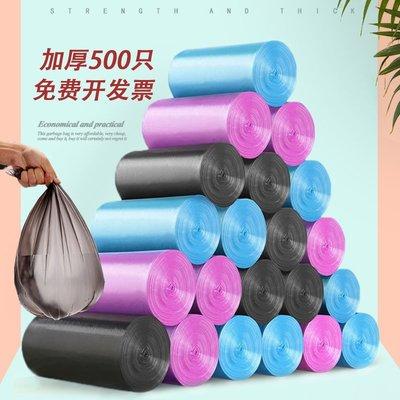 【berry_lin107營業中】優芬家用加厚分類垃圾袋手提式塑料袋一次性批發中大號清潔袋子
