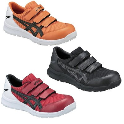 Asics 亞瑟士 CP202  黏扣 輕量安全鞋 工作鞋  塑鋼頭 3E寬楦 大尺碼 免運費 現貨 可開發票報帳 台南市