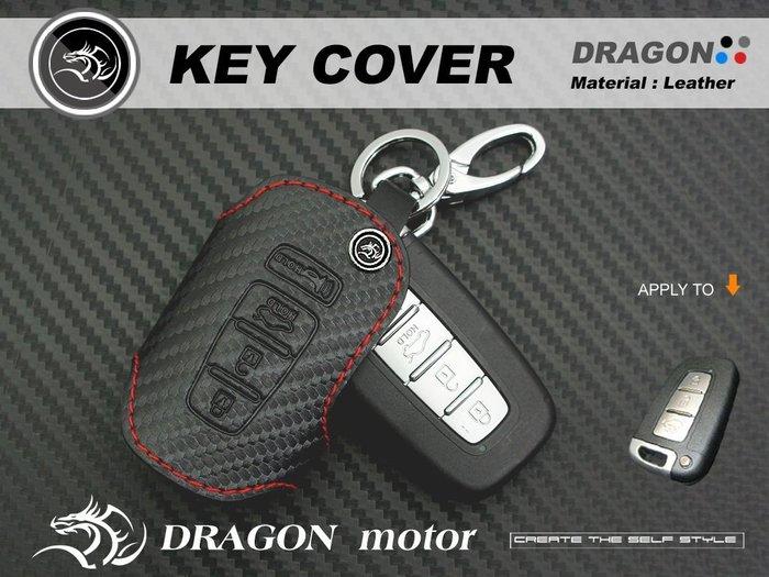 HYUNDAI ix-35 NEW Elantra Sonata 現代 汽車 晶片 鑰匙 皮套 智能 智慧型 鑰匙 三鍵