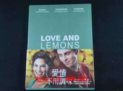 [DVD] - 愛情不用調味 Love And Lemons (得利正版)