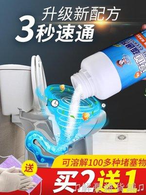 ��實惠促銷��管道疏通劑強力溶解通廚房下水道衛生間廁所馬桶地漏堵塞除臭神器