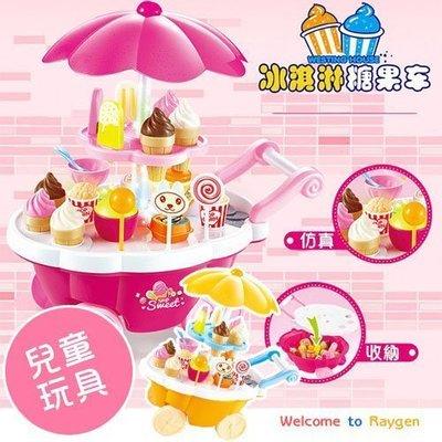 八號倉庫 辦家家玩具 仿真小推車 冰淇淋車 迷你糖果車 【3F180E891】