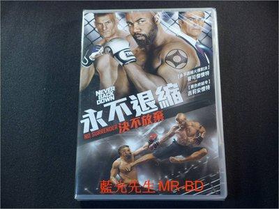 [DVD] - 永不退縮 : 決不放棄 Never Back Down ( 得利公司貨 )