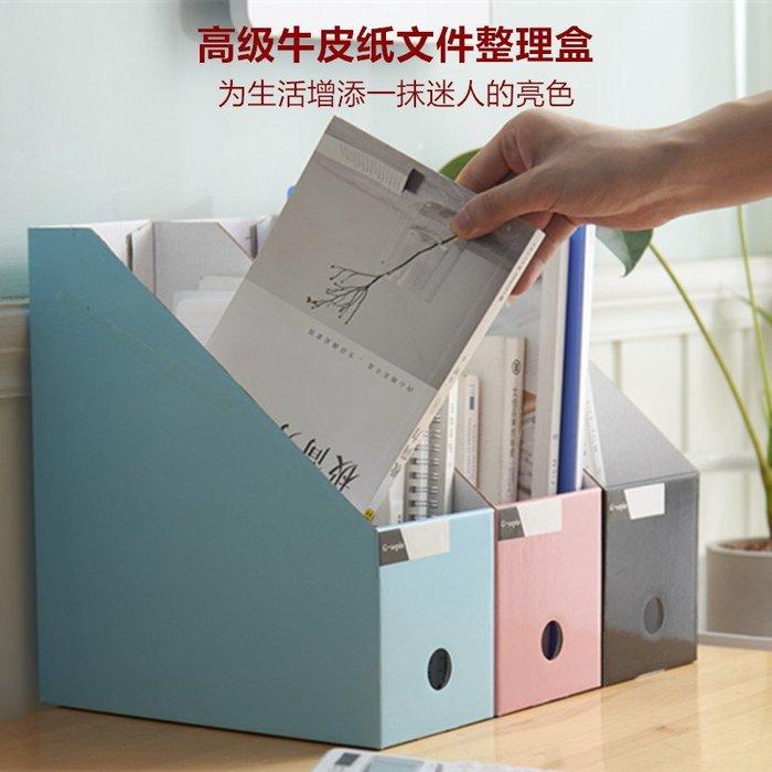 爆款紙箱桌面收納盒文件超硬整理箱辦公學生用品文具資料桌面收納盒#收納#不鏽鋼#生活周邊
