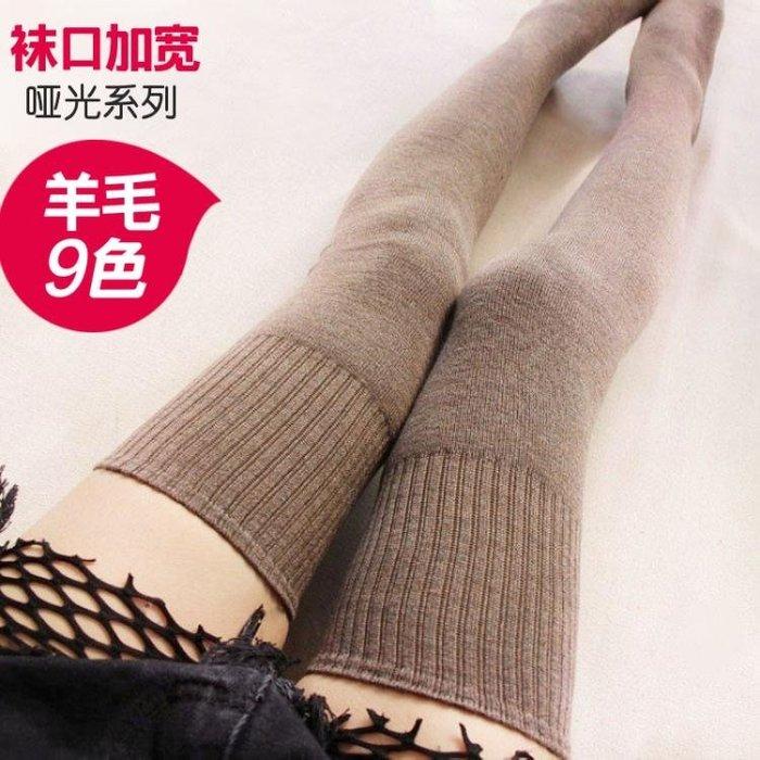 秋冬季過膝襪女日系學院風護膝襪套加厚羊毛長筒襪堆堆襪長襪子