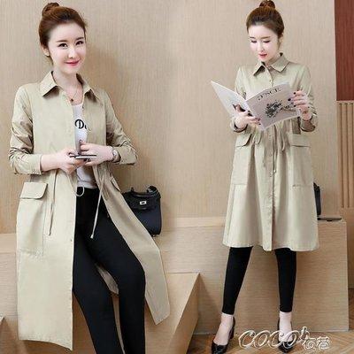 風衣外套 新款韓版早春秋季長袖風衣女式士中長寬鬆休閒外套端莊大氣潮