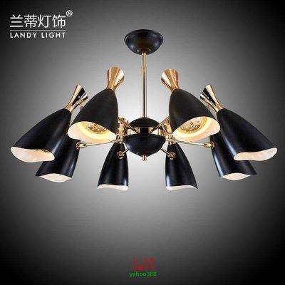 【美學】後現代鐵藝吊燈北歐工業吊燈美式客廳吊燈現代簡約餐廳燈MX_762