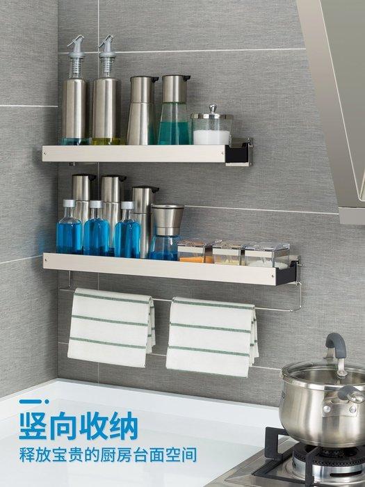 【免運】廚房用品十一維度 304不銹鋼廚房置物架調味料架墻上壁掛式免打孔收納架子