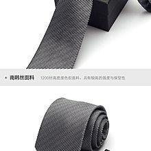 解憂zakka~ 男士商務正裝領帶韓版休閑 8cm新郎結婚單位團體黑白領帶#领带#领结