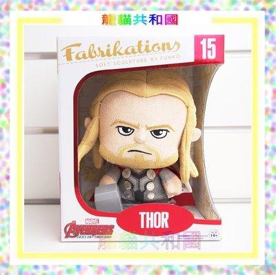 ※龍貓共和國※《Funko Fabrikations Thor雷神索爾 6吋布偶娃娃》 [日本正版]生日情人節聖誕節禮物
