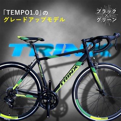 《暑期85折優惠》*日本出口版、入門公路車*TRINX 14速 槍手 公路車 - TEMPO 2.0
