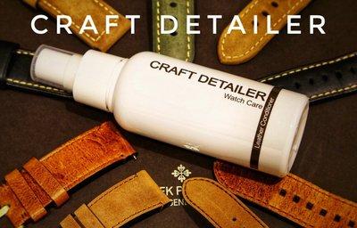 皮革滋潤劑 Leather Conditioner(鐘錶清潔/手錶清潔/腕錶清潔/鐘錶清潔劑/手錶清潔劑/腕錶清潔劑)