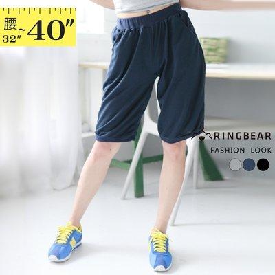短褲--夏日百搭鬆緊褲頭下擺雙口袋顯瘦素面五分褲(黑.灰.藍XL-3L)-R68眼圈熊中大尺碼