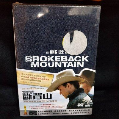斷背山限量典藏版雙碟DVD禮盒 Brokeback Mountain 李安作品