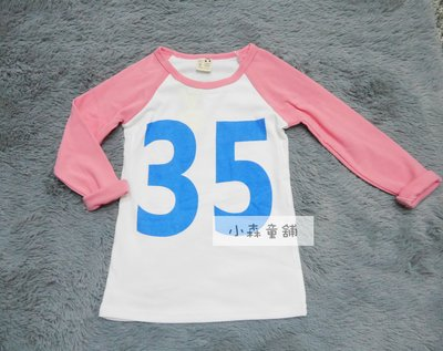 小森童舖  女童 日系簡約百搭款 粉紅色拼接 棒球風 棉質長袖長版上衣 5.7.9.11.13.15號