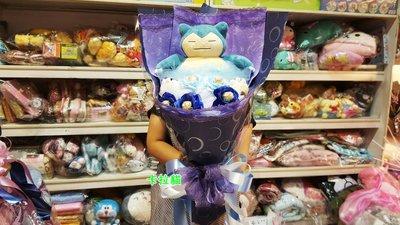 台南卡拉貓專賣店 卡比獸花束 神奇寶貝 直立式花束 娃娃 可繡字 可明天到