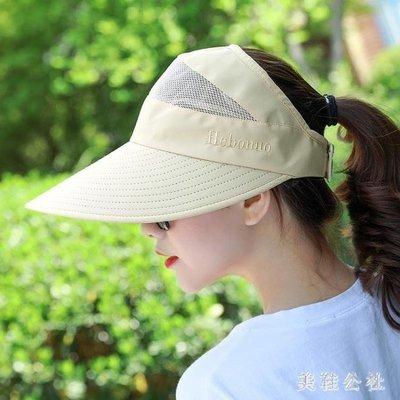 ZIHOPE 遮陽帽 夏季新款防紫外線騎車防風扎頭發馬尾防曬帽出游涼帽ZI812