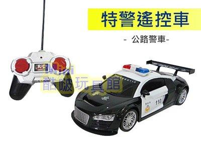 Mini酷啵玩具館~*1/ 18 1:18仿奧迪R8外型警車- 遙控車-跑車外型110警車-繁體版 桃園市