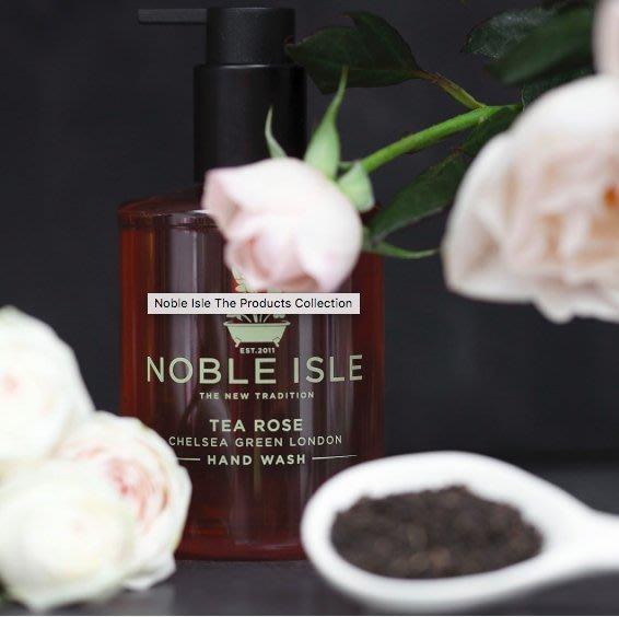 NOBLE ISLE 英國奢華老牌沐浴露 多種香氛任選250ML💖