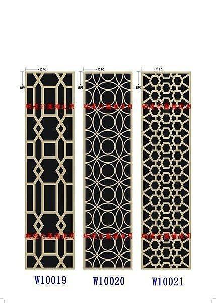 網建行☆鏤空窗花板-電腦雕刻-鏤空雕刻-雕刻-浮雕-中式系列☆2尺X8尺(密迪板)-每片1250元