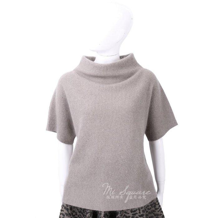 米蘭廣場 FABIANA FILIPPI 馬海毛直紋編織灰棕色美麗諾羊毛衫 1810027-28 M號