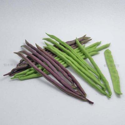 [MOLD-D033]高仿真蔬菜假菜品模型 飯店 櫥櫃裝飾品道具 仿真豆角串 扁豆