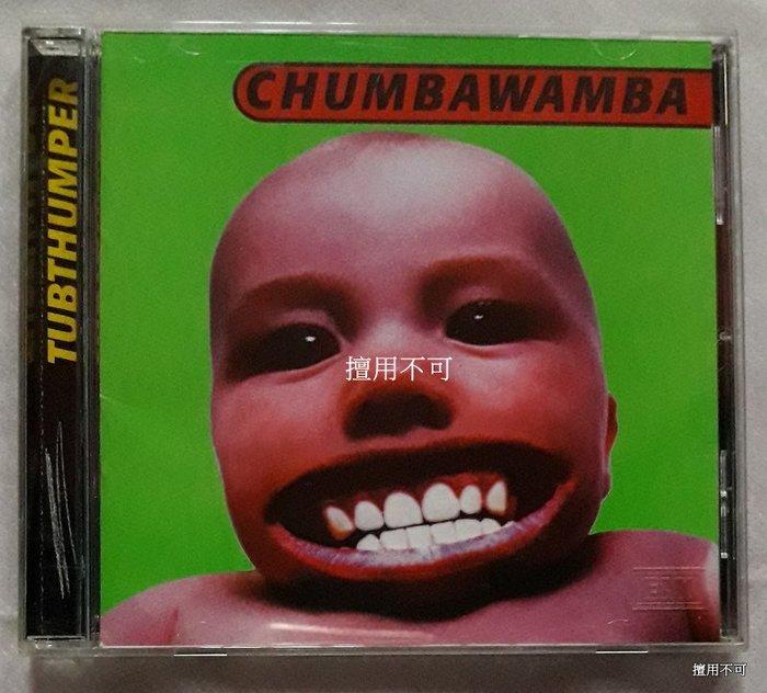 Chumbawamba 恰巴王八樂團 Tubthumper 勇往直前專輯