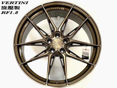 全新鋁圈 VERTINI RF1.8 19吋 5孔108 5孔112 5孔114.3 5孔120 古銅 旋壓鋁圈