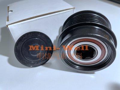 ※明煒汽車材料※豐田 ALTIS 1.8 / HYBRID / SIENTA 1.8 全新品 發電機 單向軸承