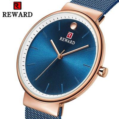 【潮裡潮氣】REWARD韓版時尚簡約超薄男表小清新防水潮流網帶創意概念個性手錶RD63062M
