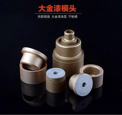 【免運】電熔機水電工熱合塑熔機熔接器子恒溫PPR熱熔器水管接頭熱溶機