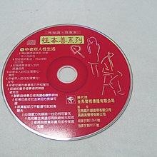 紫色小館64-4~~性本善系列 中老年性生活