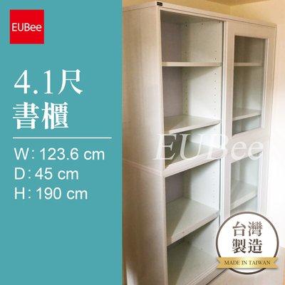 【優彼塑鋼】4.1尺書櫃/層板(2.4...